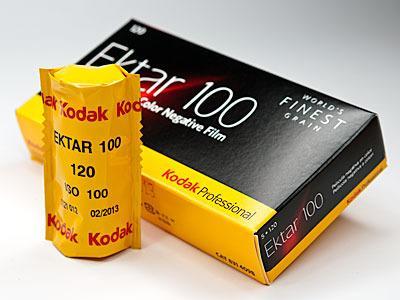Fujifilm GA645 試ektar100